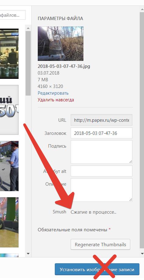 Оптимизация фото на сайте как сделать сайт галерею фото